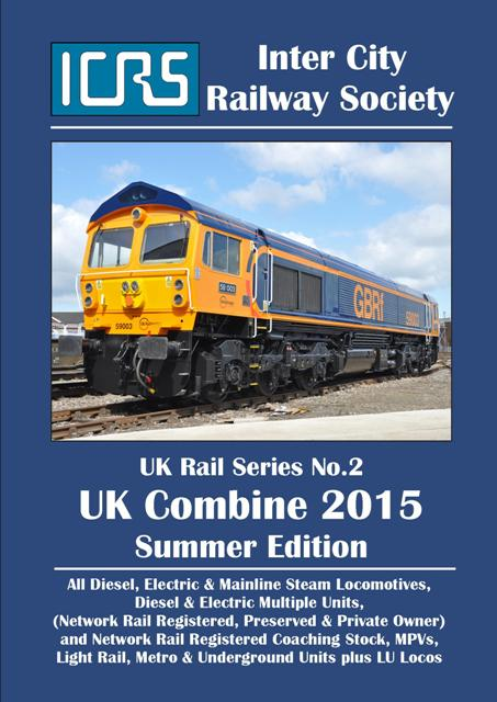 UKRS02B UK Combine Summer Edition 2015
